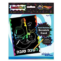 Shana Tova Scratch Art Card