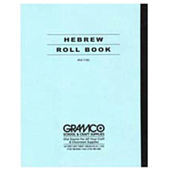 Hebrew Roll Book