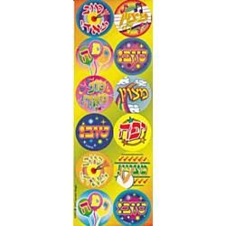 300 Self-Adhesive Jumbo Judaic Stickers Classpack  Hebrew Incentive
