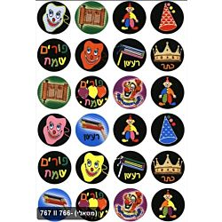 Jewish Purim Stickers