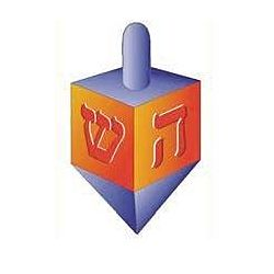 Judaica Card Stock Cutouts Large Dreidel