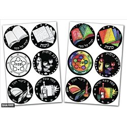 Jewish Color & Rub Stickers Pesach