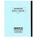 Hebrew Roll Book