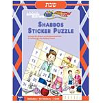 Sticker puzzle Shabbos