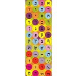 1200 Self-Adhesive Judaic Stickers Classpack  Aleph Bais
