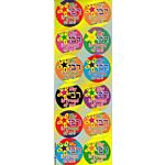 300 Self-Adhesive Jumbo Judaic Stickers Classpack  Amen