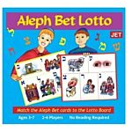Aleph Bet Lotto Game Match the Aleph Bet Cards to the Lotto Board