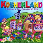Jewish Educational Toys Kosherland