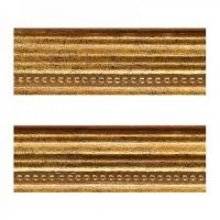 Hygloss Classroom Die Cut, Gold Frame Border, 3 x 36-Inch 12-Pack, 33634