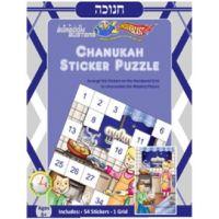 Chanukah Sticker Puzzle