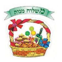 Judaica Card Stock Cutouts Mishloach Manot