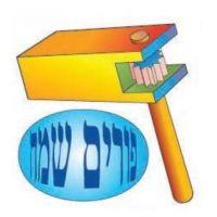 Judaica Card Stock Cutouts Purim Colorful Gragger